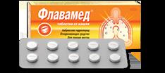 ფლავამედი® 30 მგ ტაბლეტები სველი ხველის სამკურნალოდ
